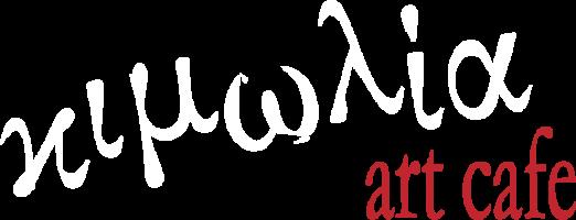 Κιμωλία online art café